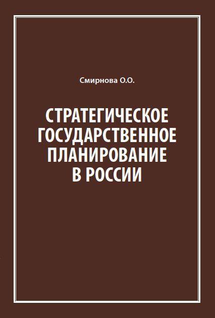 обложка книги,2010