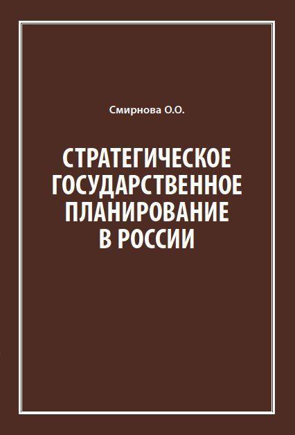обложка книги,2010